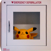 https://cruelery.com/sidepic/emergencydefibrillator.png