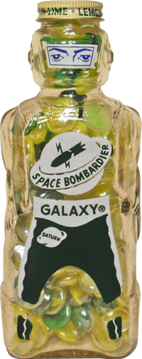 https://cruelery.com/sidepic/spacebombardier.png