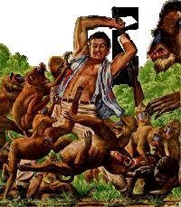 https://cruelery.com/uploads/359_jungleboy.png